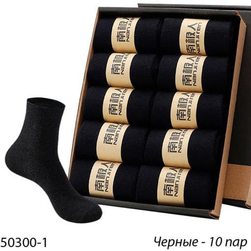 Мужские носки Antarctic набор № 1