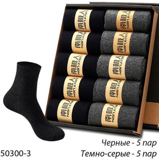 Мужские носки Antarctic набор № 3
