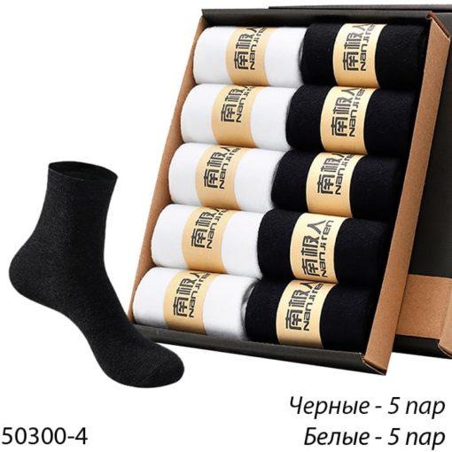 Мужские носки Antarctic набор № 4