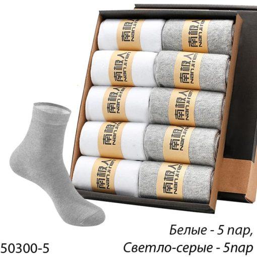 Мужские носки Antarctic набор № 5