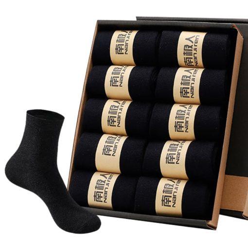 Носки мужские Antarctic набор 10 пар